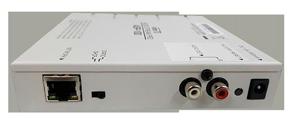 Inter-M ASP-100 Commercial Grade Internet Radio Reciever